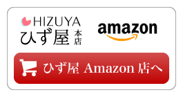 buybutton_amazon.png