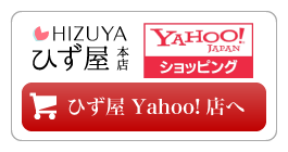 buybutton_yahoo.png